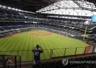 MLB 각 구단 소집 훈련 앞두고 60명 '가용 선수' 명단 발표