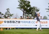 '낚시꾼 스윙' 최호성, 7개월 만에 나선 대회서 코스 레코드