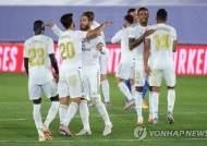 레알 마드리드, 헤타페 꺾고 6연승…2위 바르사와 격차 벌려