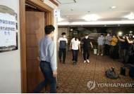 철인3종협회 '팀닥터' 안주현씨 폭행·추행·사기 혐의로 고소
