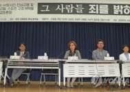 """최숙현 사건 토론…""""올림픽 메달 100개보다 선수 목숨이 중요"""""""