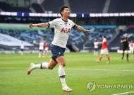 손흥민, 아스널전 1골 1도움…아시아인 최초 EPL '10골-10도움'