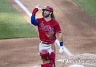 MLB, 상대팀과 평가전 시작…셔저, 필라델피아전 5이닝 6실점