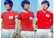 김호곤·조영증·박성화, FIFA 센추리클럽 등재…한국 선수 13명