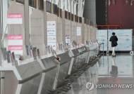 문화체육관광 분야 코로나 피해 7조원 넘겨…관광업만 5.9조원