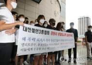 """철인3종 선수들의 호소 """"협회 강등 반대…우리 직업 지켜주세요"""""""