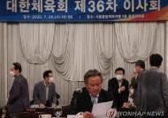 대한체육회, 철인3종협회 관리단체로 지정…기존 임원진 해임