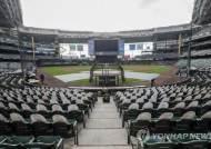MLB 세인트루이스, 코로나19 확진자 추가…2일 경기도 취소