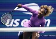 올해 US오픈 테니스 단식 우승 상금 35억 6천만원