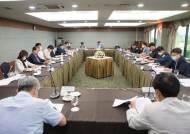 최윤희 문체부 차관, 종목별 단체와 간담회…인권보호 방안 공유