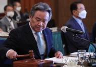 체육회 정관 개정 승인 지연…체육회·KOC 분리로 불똥 튀나