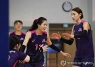 김연경, 10년 만에 프로배구 컵대회 출전…여자부 30일 개막