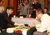 신진서·박정환 등 7인의 태극전사 '바둑올림픽' 응씨배 출격