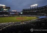 뉴욕 메츠, 2조8천억원에 헤지펀드 거물 코언에 매각
