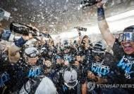 올해 MLB 월드시리즈 우승해도 '샴페인 샤워' 못한다
