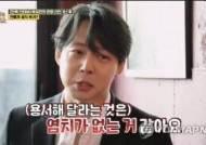 """'은퇴 번복' 박유천, 태국서 가수활동 재개…""""태국어 앨범 발표"""""""