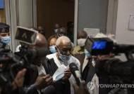 '도핑방조·뇌물수수' 디아크 전 국제육상연맹 회장 징역 4년형