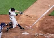 MLB 토론토, 양키스에 기록 헌납하고 이틀 연속 대패