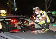 차 버리고 도주·비틀비틀 킥보드…불금에 여전한 음주운전