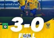 '골대 강타' 이승우, 2경기 연속골 실패…팀은 0-3 완패