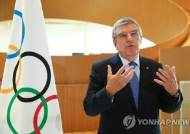 평창올림픽 성공 이끈 바흐 IOC위원장…北참가·남북단일팀 주도