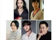 박찬욱 신작 '헤어질 결심'에 탕웨이·박해일…이달 크랭크인