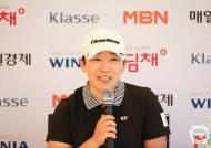 일본여자프로골프 우승 신지애, 세계 랭킹 30위로 8계단 상승