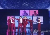 방탄소년단, 6년전 앨범으로 '빌보드 200' 깜짝 12위