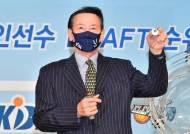 프로농구 삼성, 20년 만에 신인 드래프트 1순위 지명권 획득