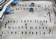 [3보] 코로나19 어제 504명 신규확진, 사흘연속 500명대…지역 486명
