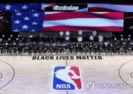 12월 개막 NBA, 소규모 코로나 발생엔 '리그 중단·취소 없다'