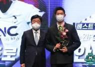 안병준, K리그2 최고의 별로…사상 첫 북한대표 출신 MVP