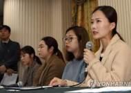 컬링연맹, '팀킴에 갑질' 김경두 일가에 '영구제명'