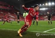 아약스 꺾은 리버풀, 조1위로 UEFA 챔스 16강행…포르투도 진출