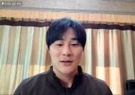 """'샌디에이고 입단' 김하성 """"월드시리즈 우승+신인왕 도전"""""""