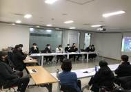 """프로배구 감독들, 기술위원회서 """"일관된 판정 기준 제시"""" 건의"""