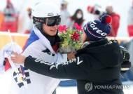 이상호-정해림, 스노보드 월드컵 혼성 평행회전 17위