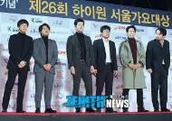 장기하와 얼굴들, 데뷔 최초 북미 투어... 글로벌 밴드로 도약