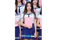 [Z포토] 나띠, '식스틴 출신, 전 JYP 연습생'(아이돌학교 제작발표회)