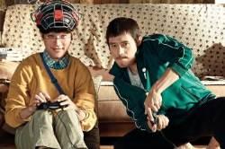 [맛보기 영화별점] '그것만이 내 세상' #박정민 #칸타빌레 #브라보 #신파없음