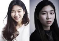 성령, 마일스톤컴퍼니와 전속계약... MBC 새 수목극 캐스팅까지