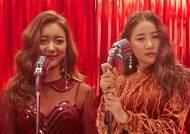 에프엑스 루나X'배틀싱어' 우승자 혜다, 듀엣곡 'Free Somebody' 공개