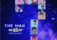 '배우 그룹' 더 맨 블랙, 10월 10일 쇼케이스로 정식 데뷔