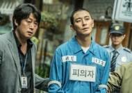 '암수살인' 유족, 상영금지 가처분 소송 취하(공식입장)