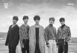 엔플라잉, 오늘(26일) 신곡 '꽃' 발매... 연간 프로젝트 시동
