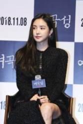 """'여곡성' 손나은 """"한복 촬영? 치마 안에 수면 바지 입고 연기"""""""