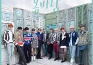 워너원, 타이틀곡 제목은 '봄바람'… 첫 정규 활동 시동
