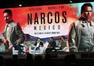 [Z현장] 미리 보는 2019 넷플릭스 ① '나르코스', 시즌4는 멕시코로 간다!