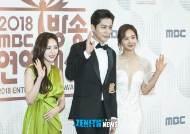 [HD스압포토] '대장금이 보고있다'부터 '복면가왕'까지, 예능에서 쉽게 볼 수 없는 조합(MBC 연예대상 레드카펫)