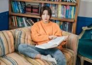 """추화정 """"폴킴-케이윌과 작업하고 싶다… 롤모델은 박효신-이선희""""(인터뷰)"""